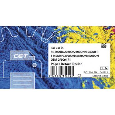 Особенности маркировки и присвоения артикулов продукции СЕТ