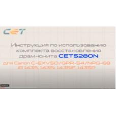 Видео: Восстановление драм-юнита C-EXV50 для Canon iR 1435, 1435i, 1435iF, 1435P