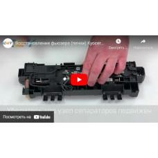 Восстановление фьюзера (печки) Kyocera FK-3130, FK-3300 Печ