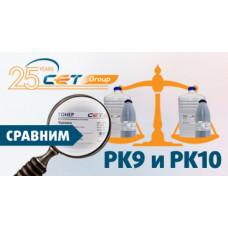 Сравнительный обзор PK9 и PK10